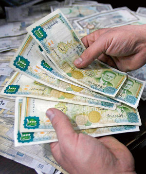 monnaie-AMM03_JORDAN-SYRIA-_1206_11